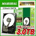 【ロング保証1年】MAL33000SA72BOX(3TB 7200RPM S-ATA)【リテールBOX品】MARSHAL 3.5 HDD