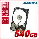 【あす楽対応】【640GB】2.5HDD S-ATA MAL2640SA-T54 (640GB S-ATA) MARSHAL2.5HDD