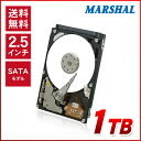 【1TB】2.5 HDD S-ATAMAL21000SA-T54L(1TB S-ATA 5400rpm 7mm) MARSHAL 2.5 HDD