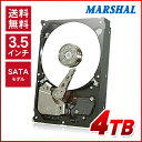 【送料無料】【4TB】MAL34000SA-W72 MARSHAL 3.5インチHDD SATA harddiskdrive ハードディスクドライブ