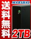 【スーパーロジ】【2TB外付けHDD】【簡素化パッケージ】MARSHAL MAL32000EX2W/1000GB【2TB】 REGZA(レグザ)・PLAYSTATION3(PS3)対応 harddiskdrive 外付けハードディスクドライブ