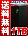 【ポイント最大14倍〜8/21まで】☆【スーパーロジ】【1TB外付けHDD】【簡素化パッケージ】MARSHAL MAL31000EX2W/1000GB【1TB】 REGZA(レグザ)・PLAYSTATION3(PS3)対応 harddiskdrive 外付けハードディスクドライブ