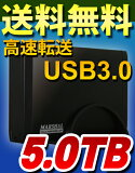 �������ݥ���Ⱥ���4�� 6/30 23:59���ץ���ȡ�Ķ��®USB3.0��ܥ�ǥ�ۡ�5TB�۳��դ�HDD�ʥϡ��ɥǥ������� MARSHAL MAL35000EX3/5000GB��5TB�� REGZA�ʥ쥰�����б� harddiskdrive ���դ��ϡ��ɥǥ������ɥ饤��