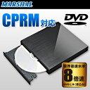 USB2.0接続外付けポータブルDVDドライブモデル:F301D-FBEX東芝サムスン製DVDスーパーマルチドライブ採用DVD-RAM対応