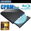 【MEDIA SUITE Pro付き】USB2.0接続 外付けBDドライブモデル:F302D-BBEX東芝サムスン製BDドライブ採用.BD-R XL,DVD-RAM対応