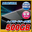 ☆マラソン期間限定5倍☆【送料無料】【極薄】ポータブルHDD 500GB USB3.0 500GB MARSHAL MAL2500EX3薄型で軽量・高級アルミ素材です。【東芝REGZA TV録画対応】外付けハードディスクドライブ【ksp5】