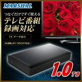 ���Ͳ������ޤ������ۡ�Ķ��®USB3.0��ܥ�ǥ�ۡ�1TB�۳��դ��ϡ��ɥǥ�������HDD�� MARSHAL MAL31000EX3/1000GB��1TB�� REGZA�ʥ쥰���ˡ�PLAYSTATION3(PS3)�б���1TB ���դ�HDD