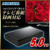 ��Ķ��®USB3.0��ܥ�ǥ�ۡ�5TB�۳��դ��ϡ��ɥǥ�������HDD�� MARSHAL MAL35000EX3/5000GB��5TB�� REGZA�ʥ쥰�����б� harddiskdrive ���դ�HDD