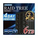 当店限定☆全品ポイント10倍&クーポンプレゼント!要エントリー【MARSHAL】 長期3年保証 RAID TREE MAL5R5S-6 6TBモデルUSB3.0 4BAY外付けRAID規格対応 3.5インチHDD搭載HDDケース ハードディスクケース