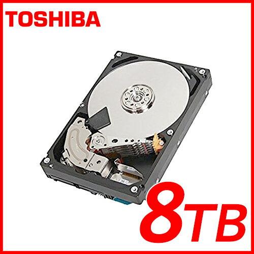 【大容量8TB】MD05ACA800【長期1年保証 東芝 話題の新作HDD】7200rpm S-ATA600 128MBTOSHIBA 3.5 HDD MD05ACA800