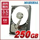 【エントリーで最大13倍 12/17 9:59迄】MARSHAL 内蔵hdd 3.5インチ 250GB IDE 7200rpm MAL3250PA-M72内蔵 ハードディスク 新品バルク品 PATA