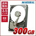 MARSHAL 内蔵hdd 3.5インチ 300GB IDE 7200rpm MAL3300PA-S72内蔵 ハードディスク 新品バルク品 PATA
