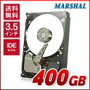 MARSHAL 内蔵hdd 3.5インチ 400GB IDE 7200rpm MAL3400PA-S72内蔵 ハードディスク 新品バルク品 PATA