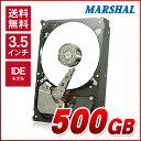 MARSHAL 内蔵hdd 3.5インチ 500GB IDE 7200rpm MAL3500PA-S72内蔵 ハードディスク 新品バルク品 PATA