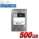 2.5インチ HDD 500GB SATA 7mm スリム 薄型 モバイル ノートパソコン用 7200rpm MARSHAL MAL2500SA-T72L