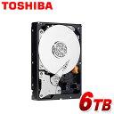 東芝 3.5インチ 内蔵ハードディスク 6TB 7200RPM S-ATA600 128MB MD04ACA600 ニアライン 長期1年保証