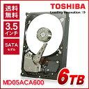 【当店全品ポイント5倍】要エントリー東芝 3.5インチ 内蔵ハードディスク 6TB MD05ACA6003.5 HDD (7200rpm S-ATA600 128MB)【1年保証】