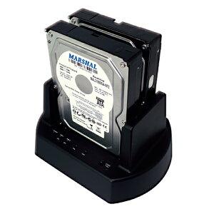 ハードディスク クローン スタンド ブラック メーカー