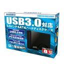【MARSHAL 箱つぶれ品】3.5インチ HDDケース MAL-5235SBKU3SATA USB3.0 高速転送 8TB対応 電源連動