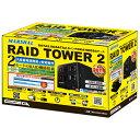 HDDケース 3.5 / 2.5インチ 2台収納 20TB raid 対応 冷却ファン【アウトレット箱つぶれ品】MARSHAL MAL352U3RS3