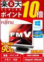 【ポイント10倍 8/20〜 要エント】富士通 FMV ESPRIMO K553/E FMVKJ2D2E1ビジネスモデル 中古 デスクトップ パソコン Kingsoft OfficeCore i5 Win10 250GB(HDD) 4GBメモリ DVD-RW 一体型17インチ【日本工場で調整 中古PC 保証あり】