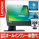 ✧*。新生活応援セール値下げ!【リファービッシュPC】Lenovo ThinkCentre A70z All-In-One 0401W1Jレノボ オールインワン 一体..