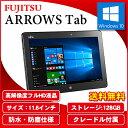 タブレット 新品 同様 【訳あり】 富士通 FMV ARROWS Tab Q616/P 防水 クレードル付きCore m3 6Y30 Windows10 SSD 128GB 4GB 11.6インチ フルHD 無線LAN タッチ FARQ12001