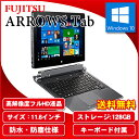 タブレット 新品 同様 【訳あり】 富士通 FMV ARROWS Tab Q616/P 防水 キーボード付きCore m5 6Y54 Windows10 SSD 128GB 4GB 11.6インチ フルHD 無線LAN タッチ FARQ12001
