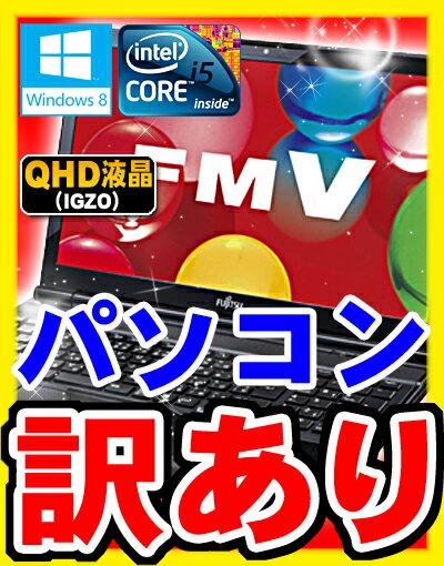 FMVU90LR/90LB【訳あり】FMV UHシリーズ【Win8,Corei5,QHD,タッチパネル,500GBハイブリッドHDD】+M...
