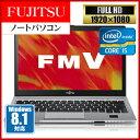 【持ち運びに軽量1.2kg Ultrabook】希望小売価格:300 600円LIFEBOOK S LIFEBOOK S935/K(標準モデル) FMVS03001+ King Soft Office 2013高解像度フルハイビジョン液晶・Win8.1-Pro Core i5-5300U 320GB 2GB
