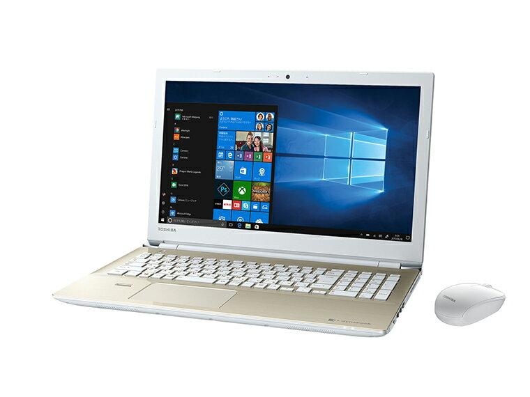 ノートパソコン office付き 新品 同様 訳あり 東芝 dynabook T55/CG 2017年 春モデルCore i3 -7100U Windows10 1TB 4GB 15.6インチ フルHD BD 無線LAN ダイナブック Microsoft Office付属 PT55CGP-BJA2