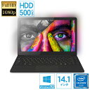 ノートパソコン 新品 軽量 Windows10 14.1インチ エントリークラス Celeron 500GB + 64GB(eMMC) デュアルストレージ メモリ 4GB フルHD ノートPC データ復旧サービス付き MAL-FWTVPC02BB