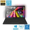 ノートパソコン 新品 Windows10 軽量 ssd 14.1インチ エントリークラス Celeron M.2 SSD 512GB + 64GB(eMMC) デュアルストレージ メモリ 4GB フルHD ノートPC MAL-FWTVPC02BB