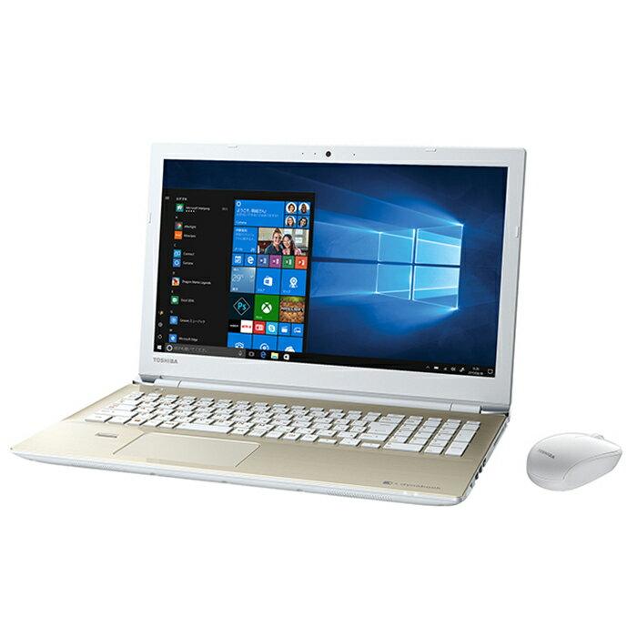 ノートパソコン office付き 新品 同様 【訳あり】 東芝 dynabook T45/CGS Celeron -3865U Windows10 1TB(HDD) 4GB 15.6インチ HD DVDマルチ 無線LAN ダイナブック Microsoft Office付属 PT45CGS-SJA3