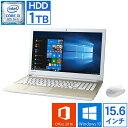ノートパソコン Office付き 新品 同様 訳あり 東芝 TOSHIBA dynabook T45/GGSI Core i3 8130U Windows10 1TB 4GB 15.6インチ フルHD DVDマルチ Microsoft Office付属 PT45GGS-SEI3