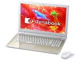 ◆【訳あり 箱潰れ MS Office付】東芝 dynabook T55/VGS PT55VGS-BJA3Core i5 Win10 Microsoft Office H&B15.6インチ フルHD液晶 4GB 1TB BD