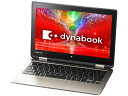 【値下げしました!】【Office付き】東芝ノートパソコン dynabook N61/TG PN61TGP-NWAMicrosoft Office H&B タッチパネル付11.6インチHD液晶Celeron/Windows10/4GB/500GB