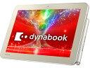 【訳あり 箱潰れ MS Office付】東芝 dynabook Tab S80/NG PS80NGP-NXAWin8.1 32BIT AtomZ3735FOffice H&B タッチパネル付10.1WXGA液晶 2GB 64GBFM デジタイザーペン