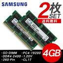 Samsung 増設メモリ DDR4 8GB 4GB×2枚セ...