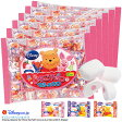 80粒入いちごチョコマシュマロ くまのプーさん(個包装)(6袋1ケース)