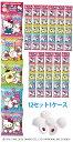 サンリオキャラクターズ いちごマシュマロ(5連)(12セット1ケース)