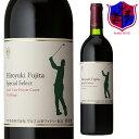 赤ワイン プロゴルファー 藤田寛之オリジナルワイン「Hiroyuki Fujita Special