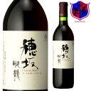 赤ワイン カベルネ・ベリーA 穂坂収穫 [2016] 720ml 12% [本坊酒造 マルス山梨ワイ