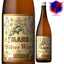 マルスワイン シルバー ワイナリー デラウェア