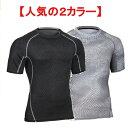 まるまーと(Marumart) 着圧スポーツインナー コンプレッションウェア スポーツシャツ半袖 メンズラウンドネック 加圧Tシャツ 姿勢矯正 猫背解消