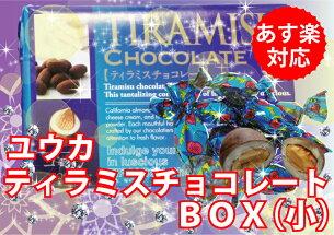 ティラミス チョコレート バレンタイン
