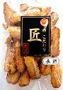 匠『長餅』おかきかきもち醤油国産もち米菓子