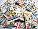 まねきねこあられ(大袋)おかき あられ 国産もち米 猫 招き猫 縁起物 大袋 業務用 個包装
