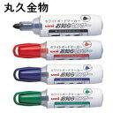 三菱 uniホワイトボード用マーカー(油性マーカー)太字丸芯黒/赤/青/緑【PWB-200-7M】