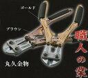 土牛(DOGYU)ステン刃アルミボルトクリッパー300mm(ゴールド/ブラウン)